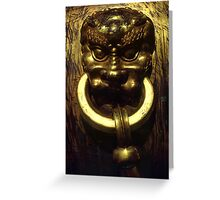 Scratched gold Greeting Card