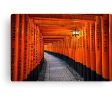 Fushimi Inari shrine in Kyoto, Japan Canvas Print