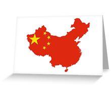 Flag Map of China  Greeting Card