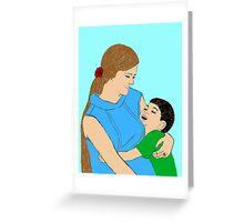 My Precious Son  Greeting Card