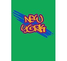 New York Graffiti Style(1) Photographic Print