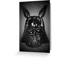 Dark Bunny Side Greeting Card