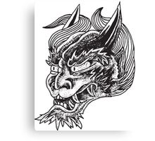 Japanese Oni Head Canvas Print