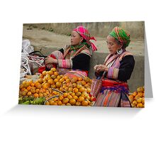 FLOWER HMONG LADIES - VIETNAM Greeting Card