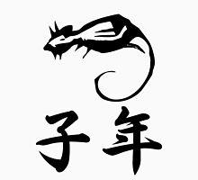 Year of the Rat Japanese Zodiac Kanji T-shirt Unisex T-Shirt