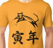 Year of the Tiger Japanese Zodiac Kanji T-shirt Unisex T-Shirt