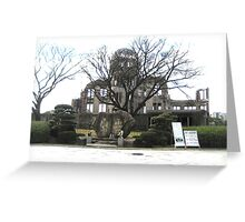 Hiroshima tribute Greeting Card
