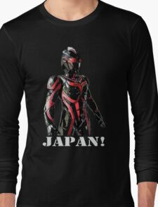 JAPAN! Long Sleeve T-Shirt