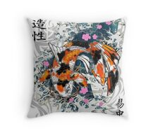 Thrashing Koi Throw Pillow