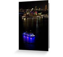 Sydney Opera House & Deep Blue - Sydney Harbour - Australia Greeting Card