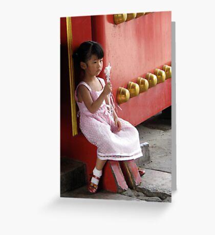 Beijing Fairy Greeting Card