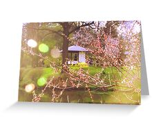 Here I, Spring, Am Greeting Card