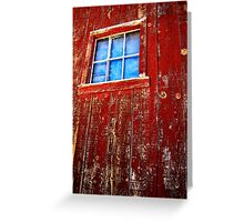 Blistered With Time Greeting Card