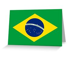 Flag of Brazil Horizontal Greeting Card