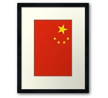 Flag of the People's Republic of China Vertical Framed Print