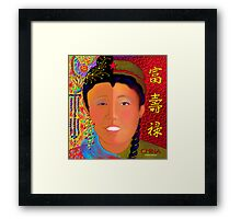 'Lady China', Then, Yesterday, and ?. Framed Print