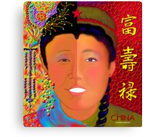 'Lady China', Then, Yesterday, and ?. Canvas Print