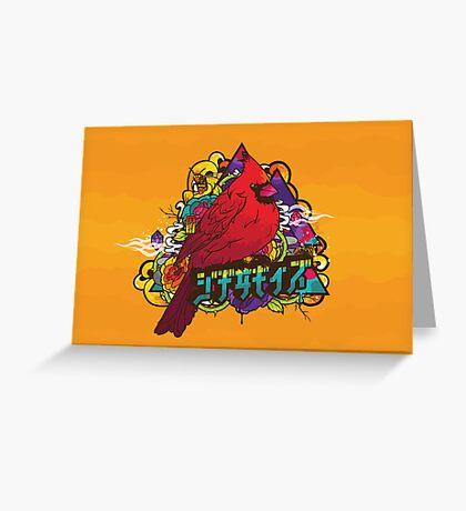 Temper Temper Tamper Greeting Card