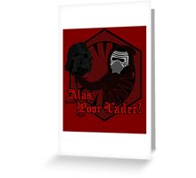 Alas, Poor Vader! (w/ text) Greeting Card