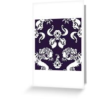 DRAGON PATTERN PURPLE Greeting Card