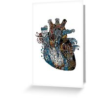 Heartonomy Greeting Card