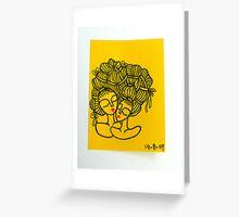 Tiny Diary: Double Knots Greeting Card