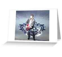 Nick Jonas 2 Greeting Card
