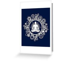 Inner Being - white silhouette Greeting Card