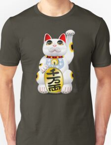 Money Cat T-Shirt