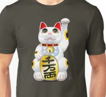 Money Cat Unisex T-Shirt