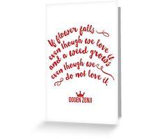 A Flower Falls Greeting Card