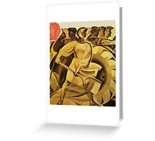 bread for us cccp sssr soviet union political propaganda revolution poster sculpture Greeting Card