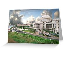 Puerto Rico, capital view Greeting Card