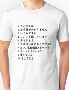 10 Things to Say in Japan T-Shirt