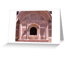 Mehrangarth Fort, Jodhpur, India Greeting Card