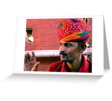 Jodhpur, Rajastan, India Greeting Card