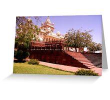Jaswant Thada, Jodhpur , India Greeting Card