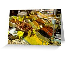 Mountains Of Spices Greeting Card