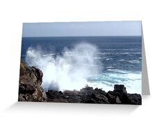 White spray Greeting Card