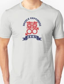Double Happiness Series - Male & Male T-Shirt