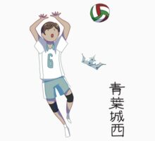 Haikyuu!! Stickers - Yahaba Shigeru by Cycha
