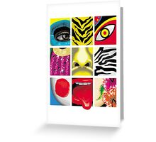 Zebra Eyes Greeting Card