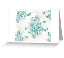 Beauty (eye of the beholder) - cream aqua version Greeting Card