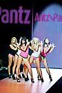 Hot in the City - Antz Pantz by David Petranker