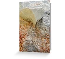 Landscape in Metal ~ Japan Greeting Card