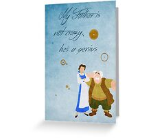 Beauty and the Beast inspired Father's Day design. Greeting Card