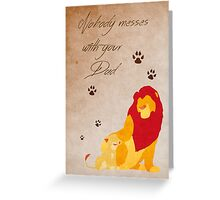 The Lion King inspired Father's Day design. Greeting Card
