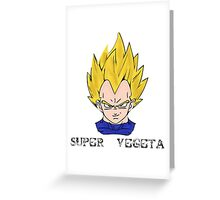 Super Vegeta Greeting Card