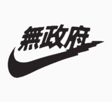 Nike Japan Rare  by artemys