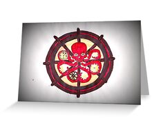 Hail Hydra Logo Greeting Card